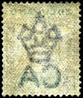 Watermark on stamp